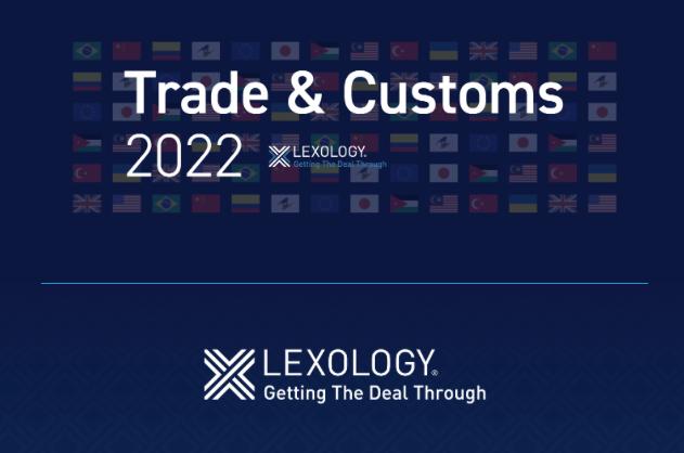 Conozca el marco legal actual del Comercio Exterior en Colombia